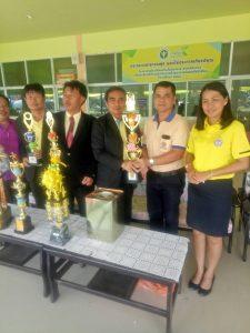 บริษัท สหไทยศึกษาภัณฑ์ กาฬสินธุ์ จำกัดได้ร่วมสนับสนุนถ้วยรางวัลงานกีฬาระดับโซนภูพาน