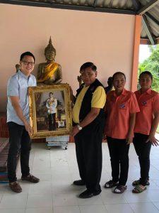 บจก.สหไทยศึกษาภัณฑ์ กาฬสินธุ์ ร่วมสร้างสาธารณกุศล ณ โรงพยาบาลส่งเสริมสุขภาพตำบลหลุบ