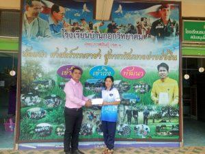 บจก.สหไทยศึกษาภัณฑ์ กาฬสินธุ์ สนับสนุนงานกีฬาสี โรงเรียนบ้านกอกวิทยาคม สพป.กาฬสินธุ์ เขต 3